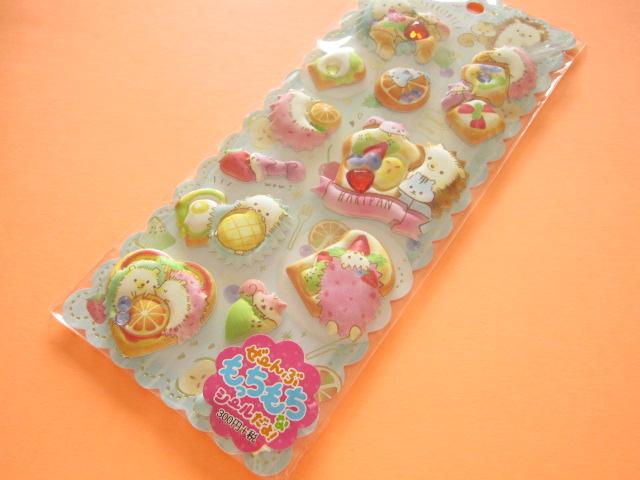 Photo1: Kawaii Cute Puffy Stickers Sheet Crux *Yakitate Haripan (05774)