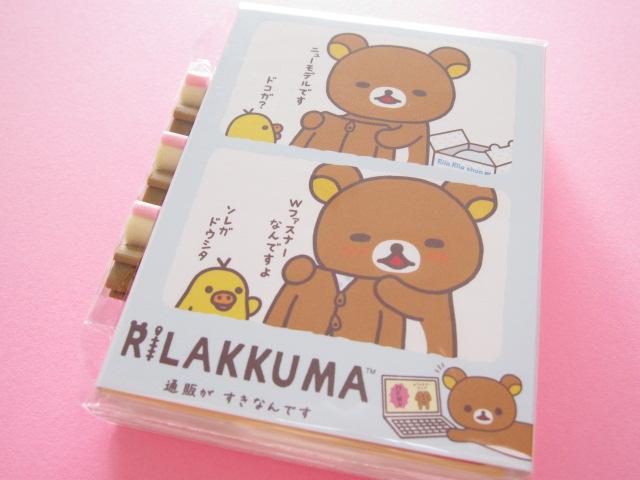 Photo1: Kawaii Cute Patapata Mini Memo Pad Set Rilakkuma San-x *リラックマはきぐるみなんです (MW39101)