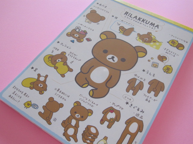 Photo1: Kawaii Cute Large Letter Pad Rilakkuma San-x *リラックマはきぐるみなんです (MW38901)