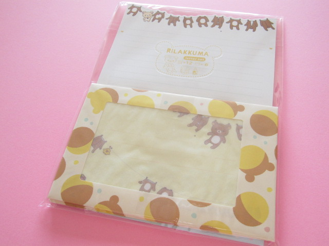 Photo1: Kawaii Cute Letter Set San-x Rilakkuma*リラックマはきぐるみなんです (LH64401)