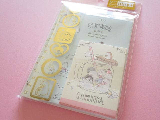 Photo1: Kawaii Cute Mini Letter Set Crux *Gyumunimal  (08967)