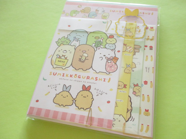 Photo1: Kawaii Cute Regular Letter Set Sumikkogurashi San-x *えびふらいのしっぽのおつかい (LH64501)