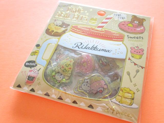 Photo1: Drop Seal Bits Kawaii Cute Sticker Flakes Sack San-x *Rilakkuma (SE36101)