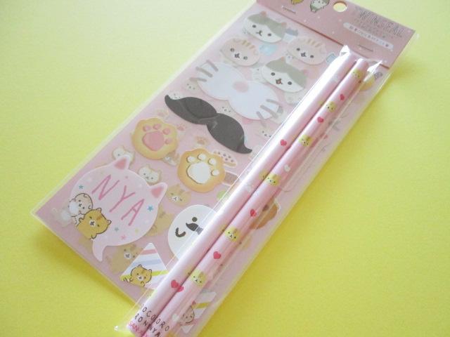 Photo1: Kawaii Cute Twin Sticker Sheets Set San-x *Corocorocoronya (SE36002)