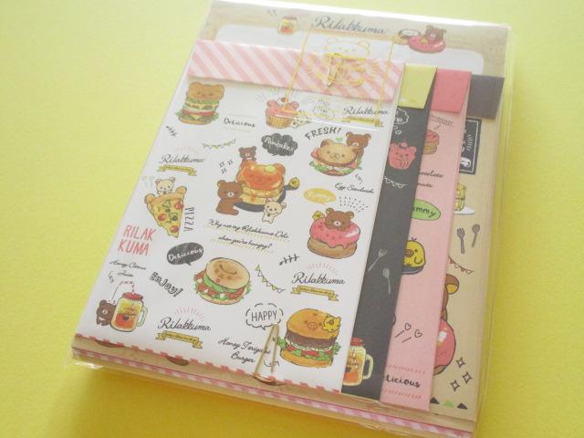 Photo1: Kawaii Cute Letter Set San-x Rilakkuma*Rilakkuma Deli  (LH64901)