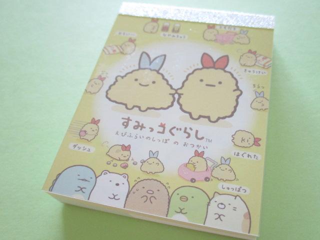 Photo1: Kawaii Cute Mini Memo Pad Sumikkogurashi San-x *えびふらいのしっぽのおつかい (MW39401-1)
