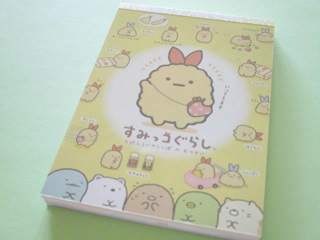 Photo1: Kawaii Cute Large Memo Pad Sumikkogurashi San-x *えびふらいのしっぽのおつかい (MW39501)