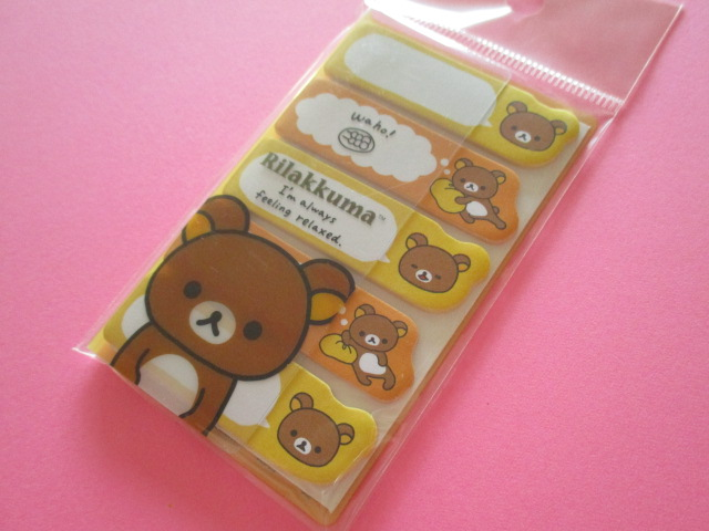 Photo1: Kawaii Cute Mini Sticky Notes San-x *Rilakkuma (MM18701)