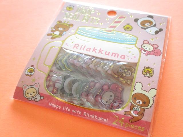 Photo1: Drop Seal Bits Kawaii Cute Sticker Flakes Sack San-x *Rilakkuma (SE36102)