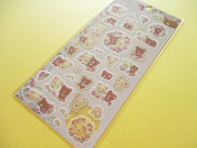 Photo1: Kawaii Cute Sticker Sheet Rilakkuma San-x *Korilakkuma meets Chairoikoguma (SE35601)