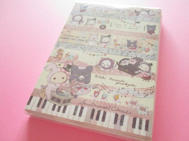 Photo1: Kawaii Cute Patapata Large Memo Pad Sentimental Circus San-x *Kuroneko Fantasia (MW44201)
