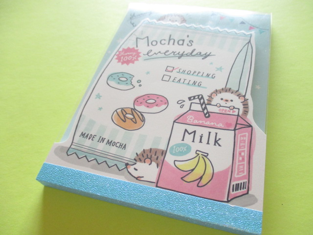 Photo1: Kawaii Cute Large Die-Cut Memo Pad Q-LiA *Mocha's Everyday (34162)