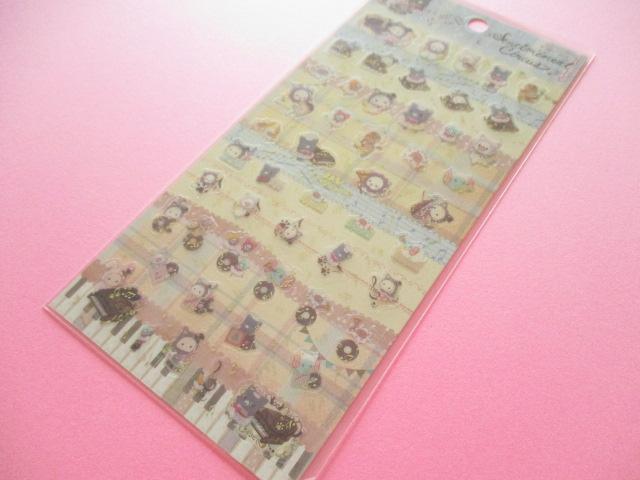 Photo1: Kawaii Cute Sticker Sheet Sentimental Circus San-x *Kuroneko Fantasia (SE36502)