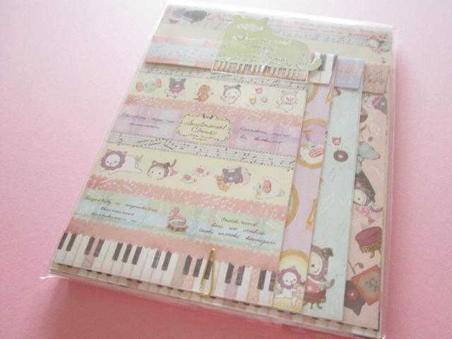Photo1: Kawaii Cute Letter Set Sentimental Circus San-x* Kuroneko Fantasia (LH65401)