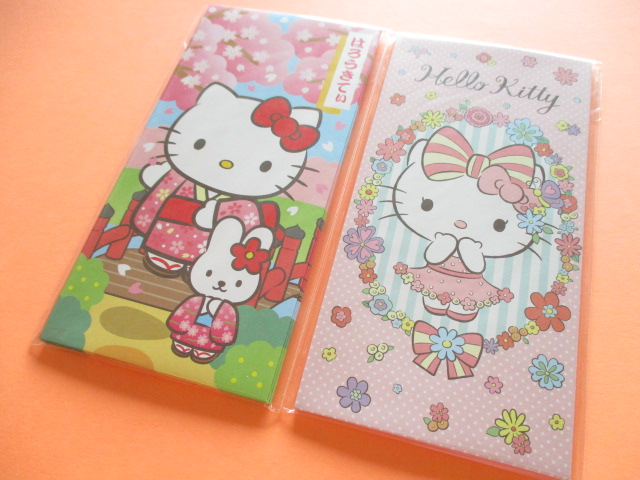 Photo1: 2 pcs Kawii Cute Envelopes Set Sanrio Japan Exclusive *Hello Kitty (SP-020001X-4)