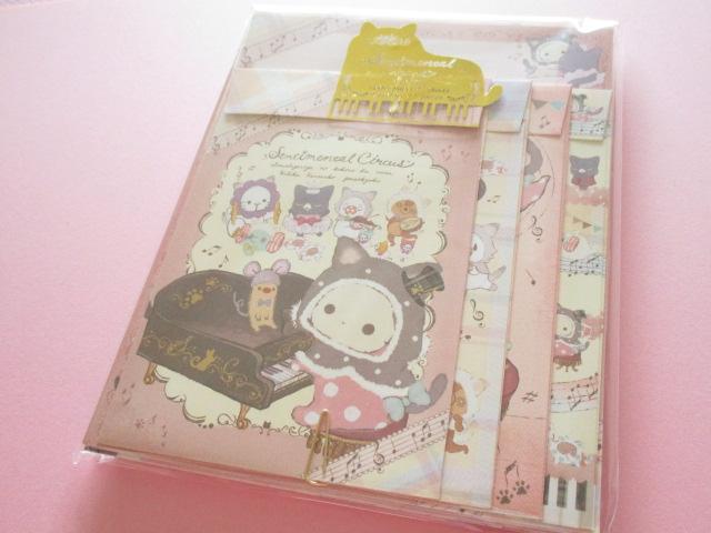 Photo1: Kawaii Cute Letter Set Sentimental Circus San-x* Kuroneko Fantasia (LH65301)