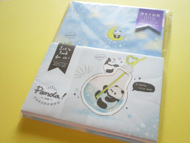 Photo1: Kawaii Cute Regular Letter Set Crux *Panda no Kakurembo (08896)