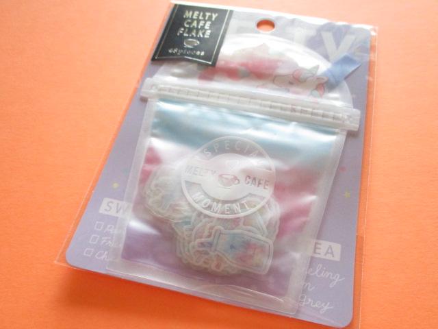 Photo1: Kawaii Cute Melty Cafe Sticker Flakes Sack Crux *Dreamy (05809)