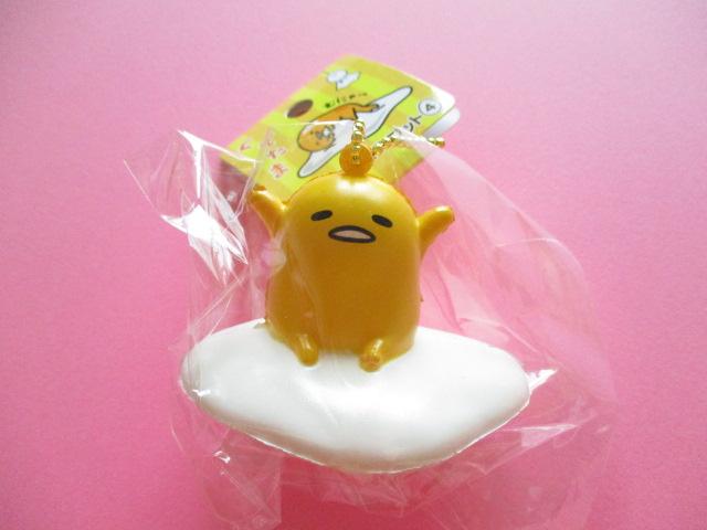 Photo1: Kawaii Cute Gudetama Squishy Keychain Charm Sanrio Japan Exclusive *パァ (GD02-3)