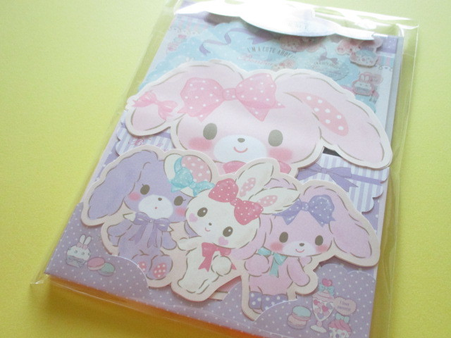 Photo1: Kawaii Cute Regular Letter Set Sanrio *Bonbonribbon (86653-9)