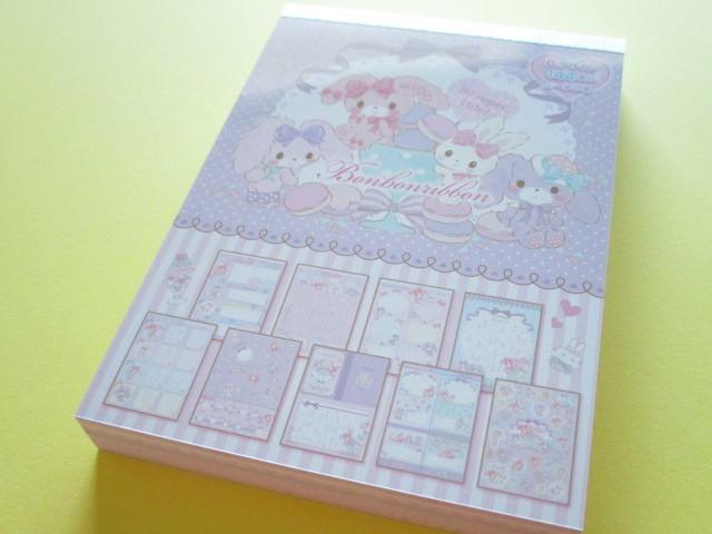 Photo1: Kawaii Cute Large Memo Pad Sanrio Original *Bonbonribbon (86719-5)