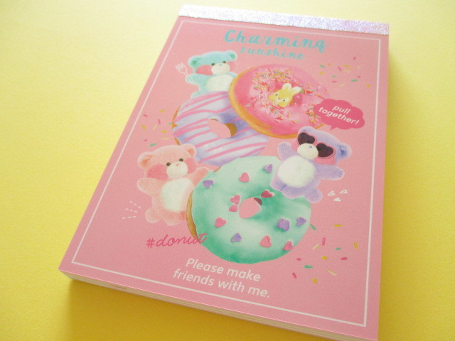 Photo1: Kawaii Cute Large Memo Pad Q-LiA *Charming Sunshine (30166)