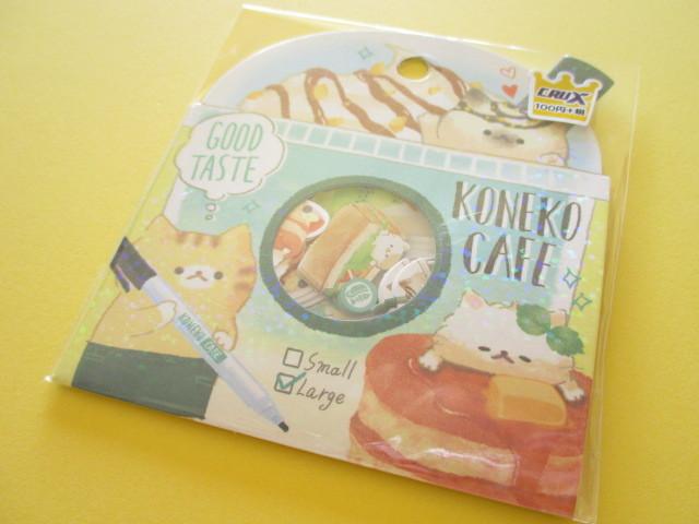 Photo1: Kawaii Cute Sticker Flakes Sack Crux *Koneko Cafe (05815)
