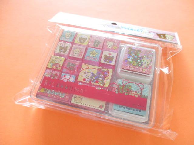 Photo1: Kawaii Cute Rubber Stamps Set San-x *Rilakkuma (FT48301)