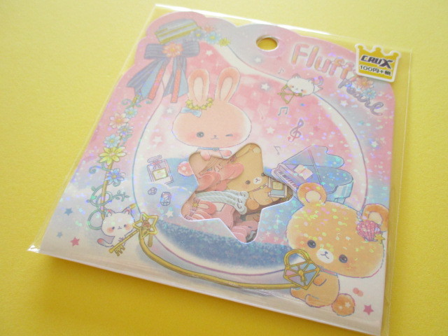 Photo1: Kawaii Cute Sticker Flakes Sack Crux *Fluffy Pearl (05814)