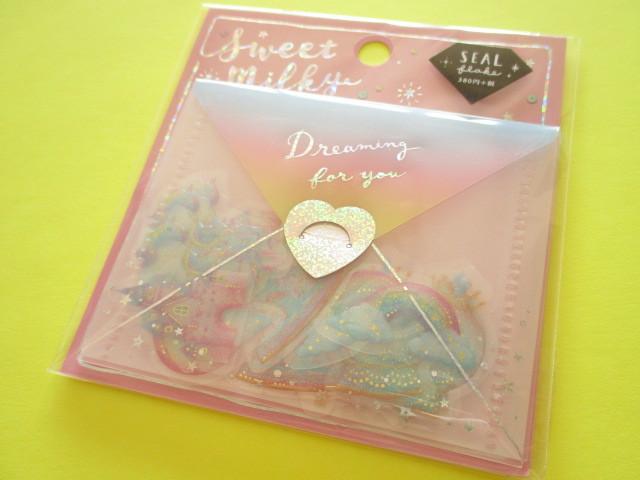 Photo1: Kawaii Cute Sweet Milky Stickers Sack Crux *Fantastic Memory (05829)