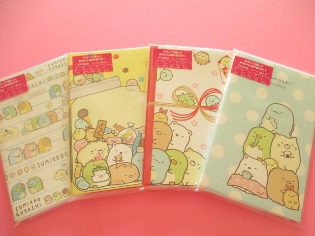 Photo1: 4 pcs Kawii Cute Mini Envelopes Set San-x *Sumikkogurashi  (GC31901)