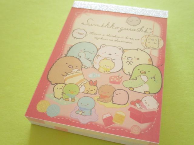 Photo1: Kawaii Cute Mini Memo Pad Sumikkogurashi San-x *しろくまのてづくりぬいぐるみ (MW44901-1)