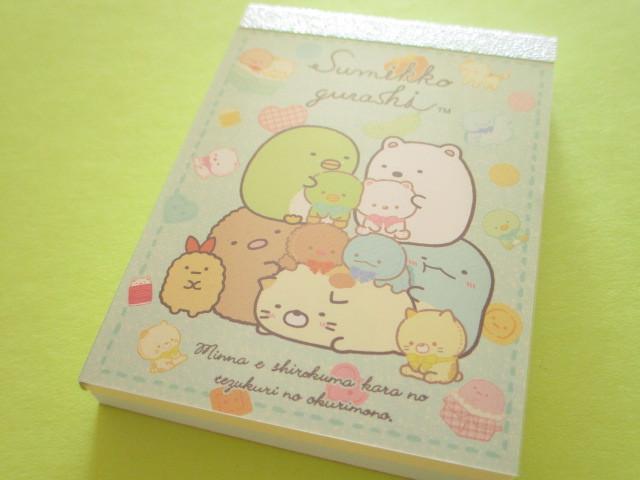 Photo1: Kawaii Cute Mini Memo Pad Sumikkogurashi San-x *しろくまのてづくりぬいぐるみ (MW44901-2)