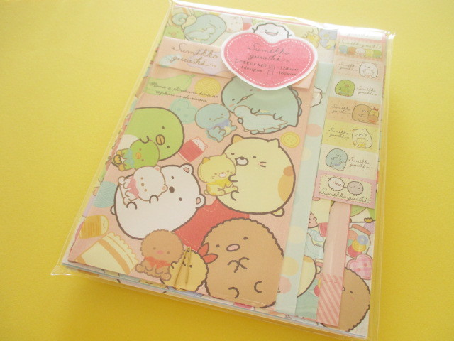 Photo1: Kawaii Cute Regular Letter Set Sumikkogurashi San-x *しろくまのてづくりぬいぐるみ (LH65501)