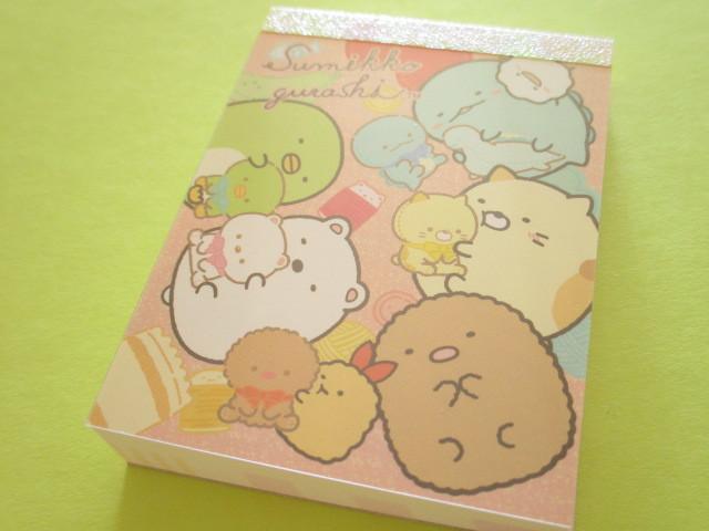 Photo1: Kawaii Cute Mini Memo Pad Sumikkogurashi San-x *しろくまのてづくりぬいぐるみ (MW44901-3)