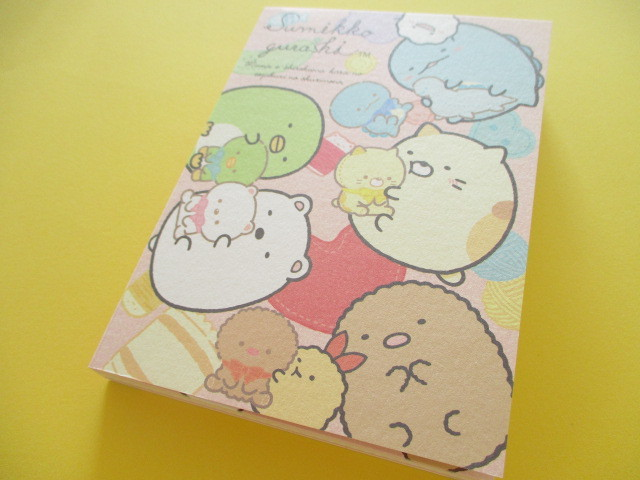 Photo1: Kawaii Cute Large Memo Pad Sumikkogurashi San-x *しろくまのてづくりぬいぐるみ (MW44701)
