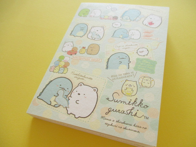Photo1: Kawaii Cute Large Memo Pad Sumikkogurashi San-x *しろくまのてづくりぬいぐるみ (MW44801)