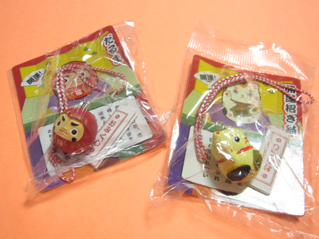 Photo1: 2 pcs Japanese Manekineko & Daruma Lucky Charms Set