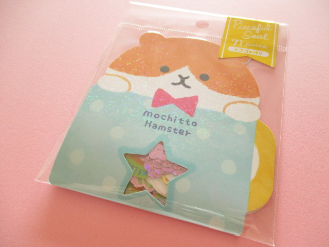 Photo1: Kawaii Cute Sticker Flakes Sack Mind Wave *もちっとハムスター (79388)