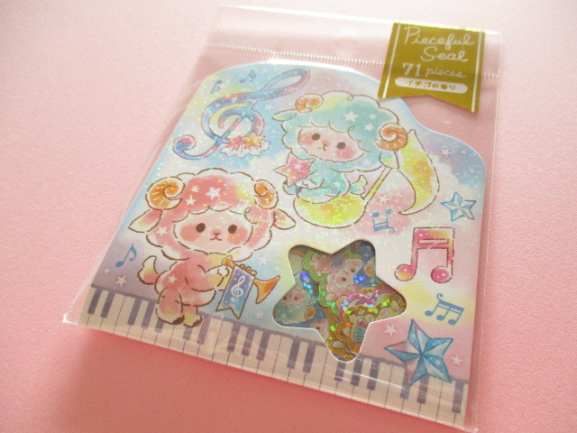 Photo1: Kawaii Cute Sticker Flakes Sack Mind Wave *Merry Cotton (79390)