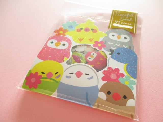Photo1: Kawaii Cute Sticker Flakes Sack Mind Wave *Puchikotori (79389)