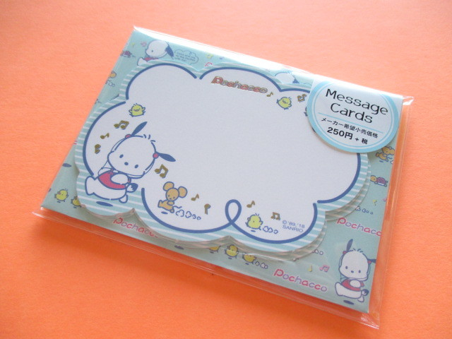 Photo1: Kawaii Cute Mini Message Card Set Sanrio Original *Pochacco (58748-6)