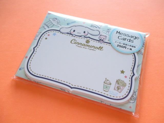 Photo1: Kawaii Cute Mini Message Card Set Sanrio Original * Cinnamoroll (58680-3)