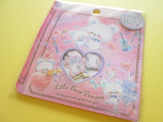 Photo1: Kawaii Cute Sticker Flakes Sack Kamio Japan *Little Bear Dream (09206)