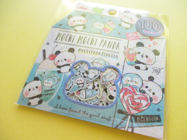 Photo1: Kawaii Cute Sticker Flakes Sack Kamio Japan *もちもちぱんだ (09204)