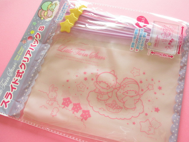 Photo1: 4 pcs Kawaii Cute Little Twin Stars Star Slider Bags Set S (26076)
