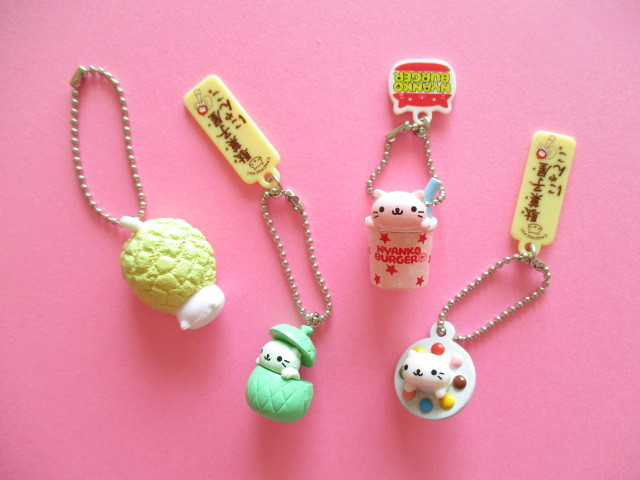 Photo1: Kawaii Cute Nyan Nyan Nyanko Keychains Charms Set San-x