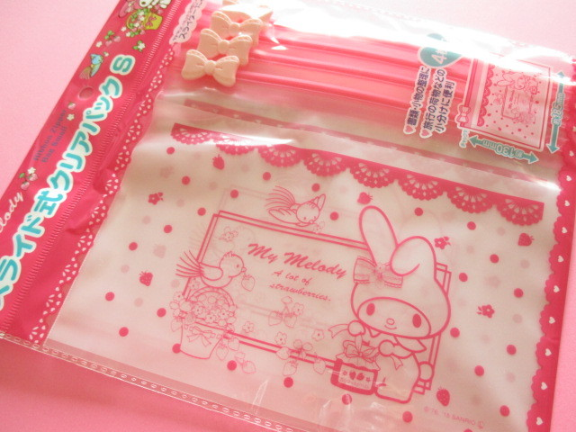 Photo1: 4 pcs Kawaii Cute My Melody Ribbon Zipper Bags Set S (26074)