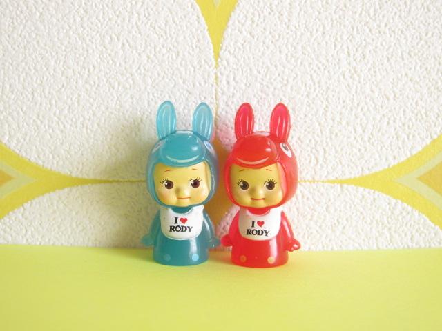 Photo1: Kawaii Cute Kewpie x Rody Tiny Dolls Set *Blue & Red