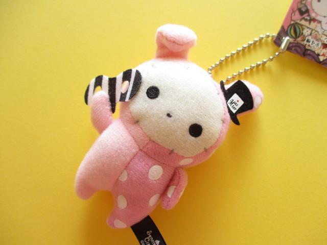 Photo1: Kawaii Cute Sentimental Circus Shappo Plush Doll Keychain Charm San-x #02